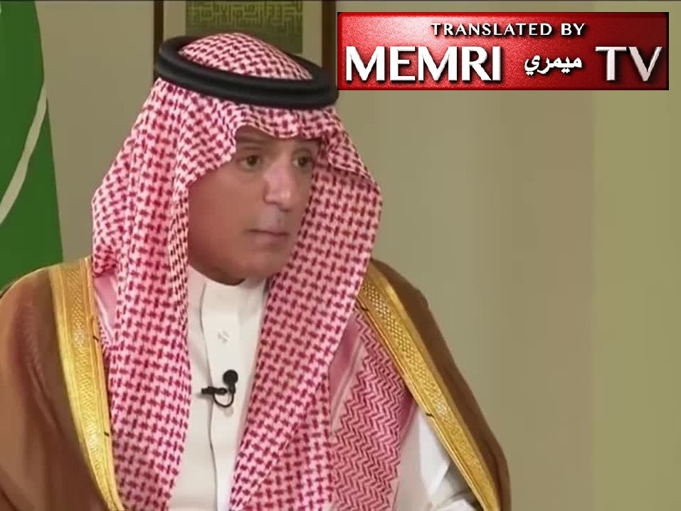 Saudi FM Adel Al-Jubeir: The International Community Must Stand Firmly against Iran; Loans, Money Transfers, Normalization Only Encourage Iranian Hostility